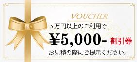 ticket2